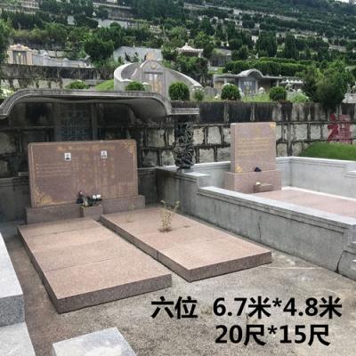 深圳大鹏湾华侨墓园6人位墓型展示