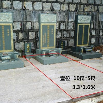 深圳大鹏湾华侨陵园墓型展示